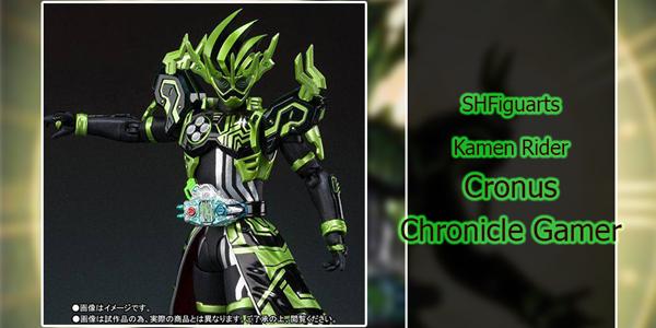 SHF-Kamen-Rider-Cronus-Chronicle-Gamer (1)