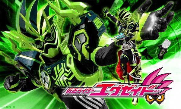 SHF-Kamen-Rider-Cronus-Chronicle-Gamer (2)