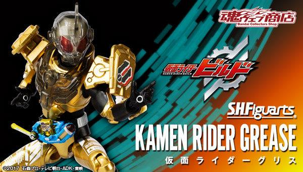 SHF-Kamen-Rider-Grease (3)