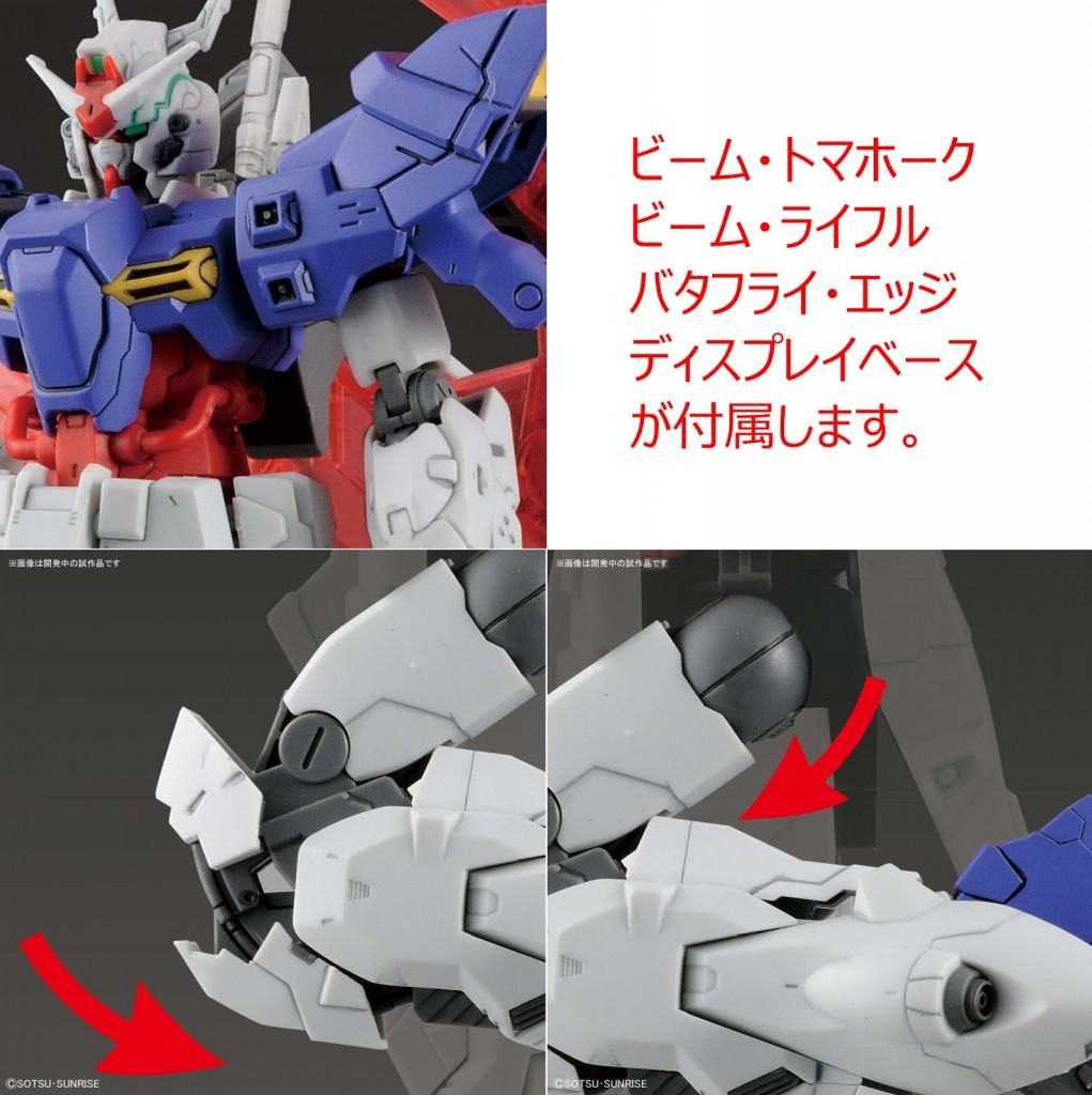 HGUC MOON Gundam (7)