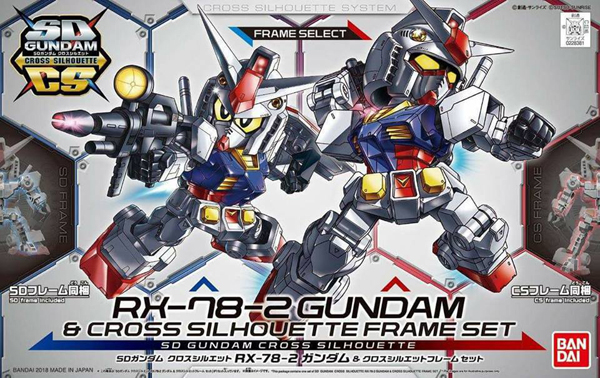 SDCS-RX-78-2  (3)