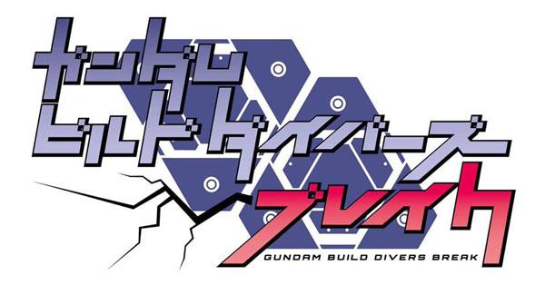 Gundam-Build-Driver-Break (1)