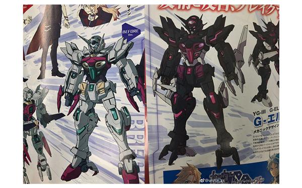 Gundam-Build-Driver-Break (3)