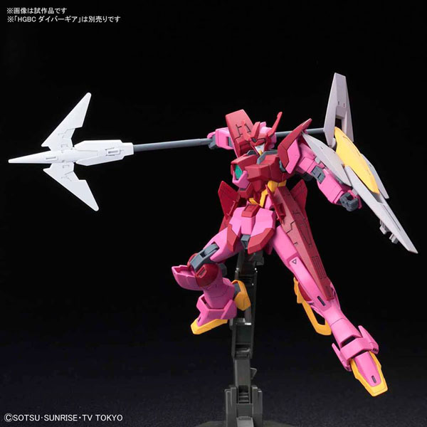 Bandai 1//144 HGBD Impulse Gundam Ark Gundam Build Divers