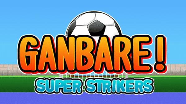 ganbare-super-strikers (9)