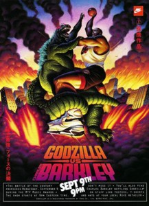 20 thing interested in godzilla king ofmonsterr fr  (18)