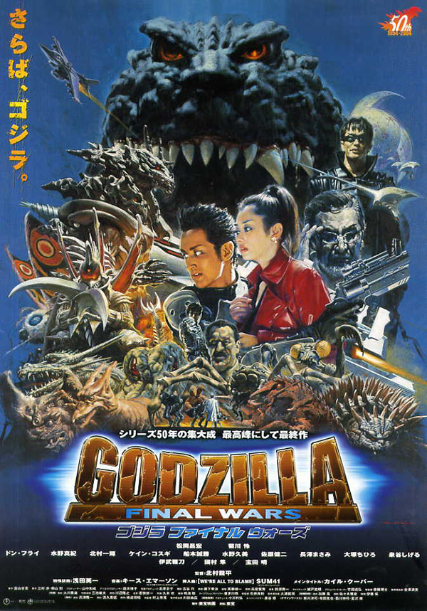 20 thing interested in godzilla king ofmonsterr fr  (9)
