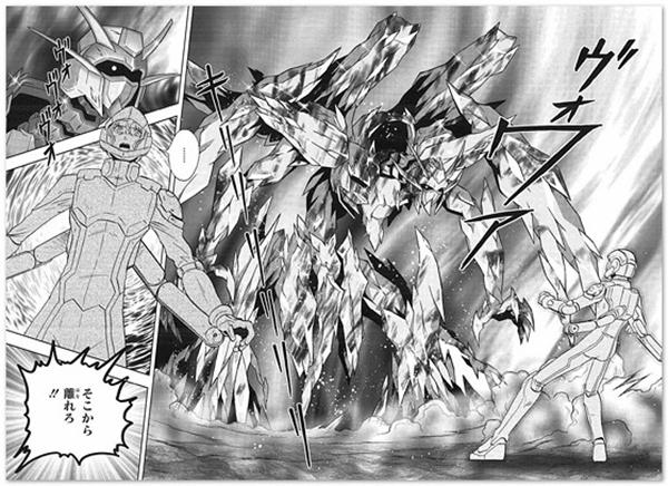 MobileSuit-Gundam-OOI-2314 (11)