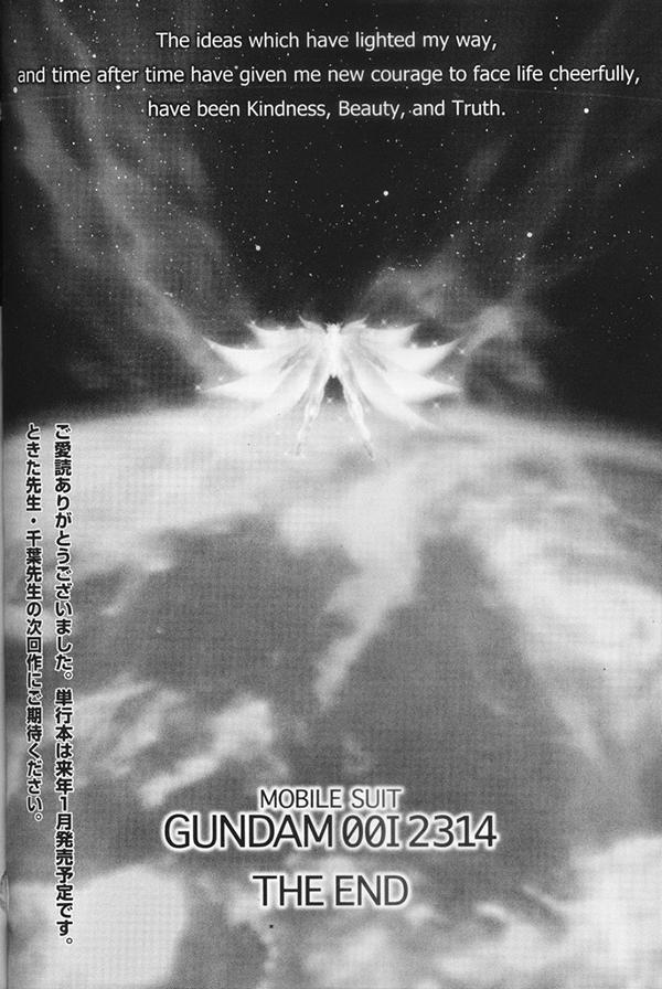 MobileSuit-Gundam-OOI-2314 (12)