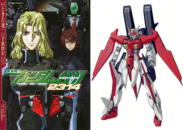 MobileSuit-Gundam-OOI-2314 (14)