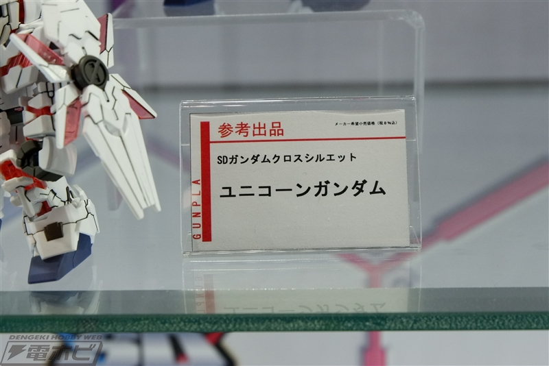 sdcs-rx-0-unicorn-gundam (3)