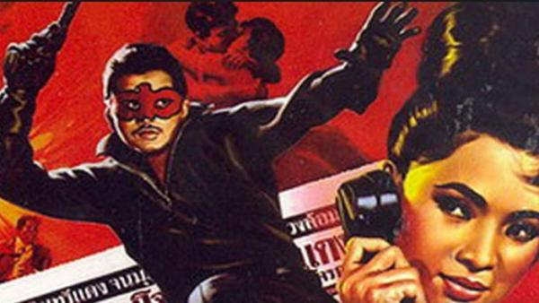 10-mask-in-movie (2)
