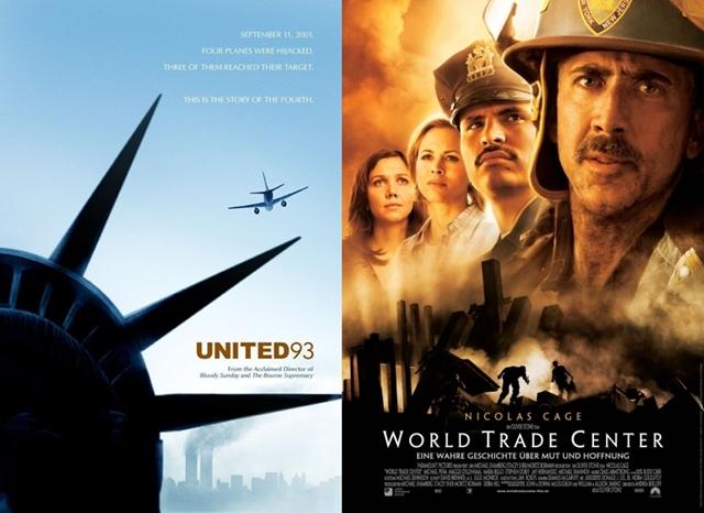 5-twin-films-movie (7)