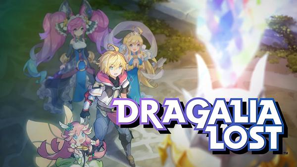 Dragalia-Lost (1)