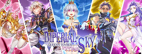 Imperial-Sky-Queens-Toybox (1)
