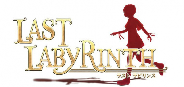 Last-Labyrinth (1)