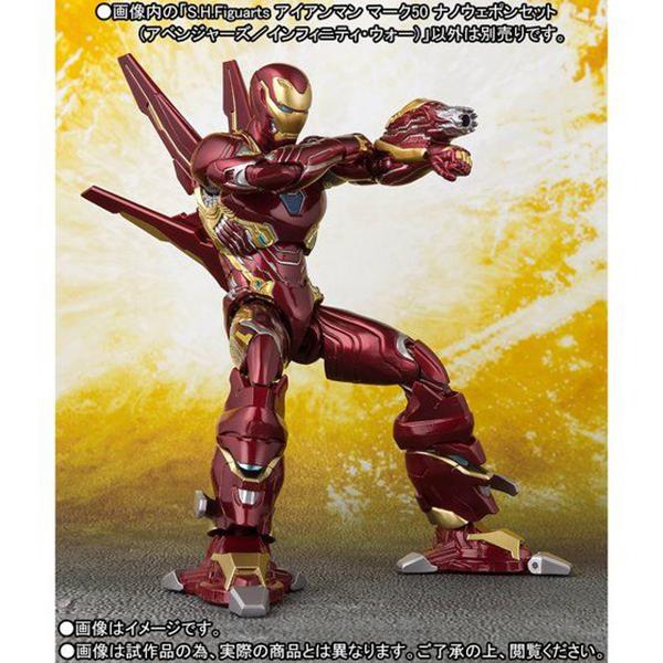 SHF-Iron-Man-MK50-Nano-Weapon (6)