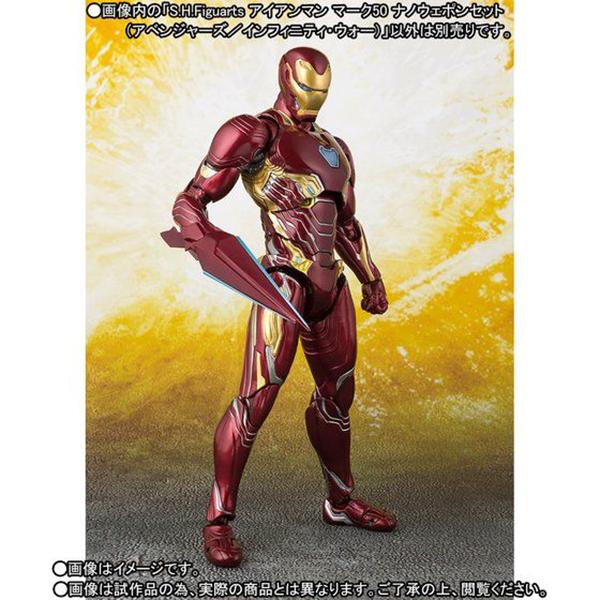 SHF-Iron-Man-MK50-Nano-Weapon (7)
