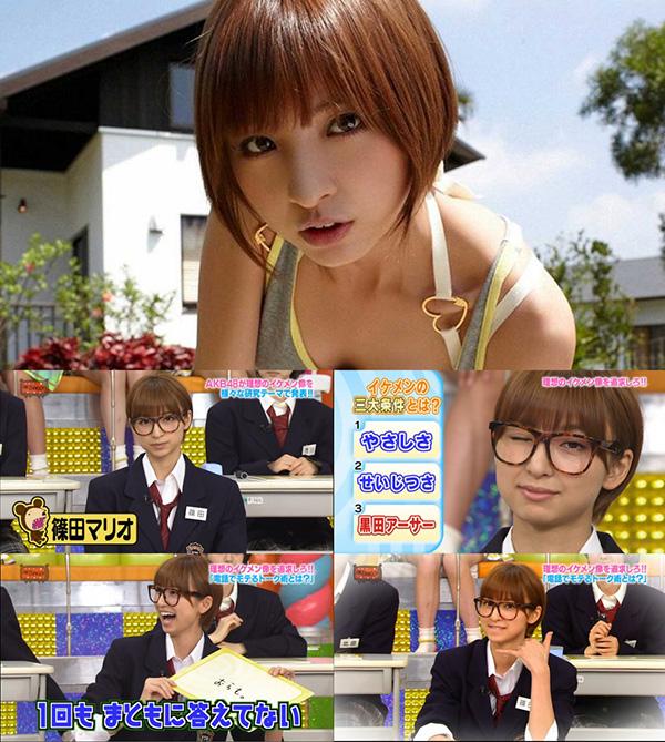 danso-play-akb48-bnk48 (6)