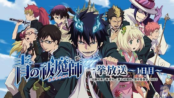 netflix-anime-series (9)