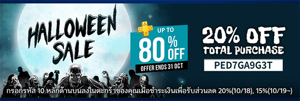 promotion-low-price-sale-game-ps4-pc-stream Oct 2018 (1)