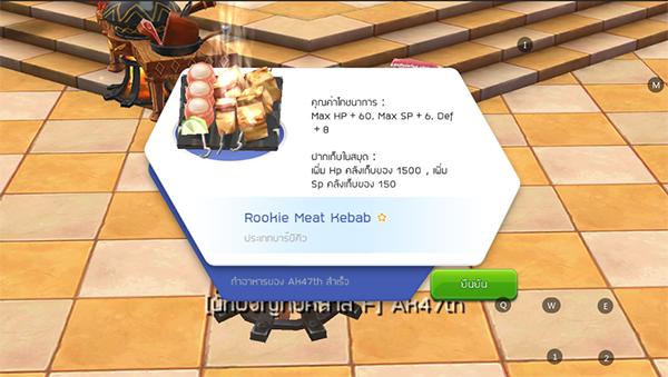 FOOD RO M meterial (22)