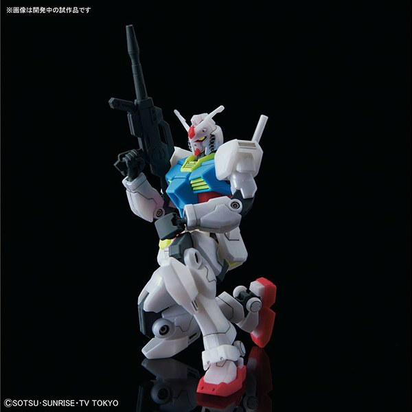 HG-GBN-Base-Gundam (5)