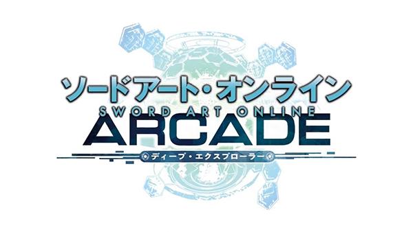 Sword Art Online Arcade_ Deep Explorer (1)