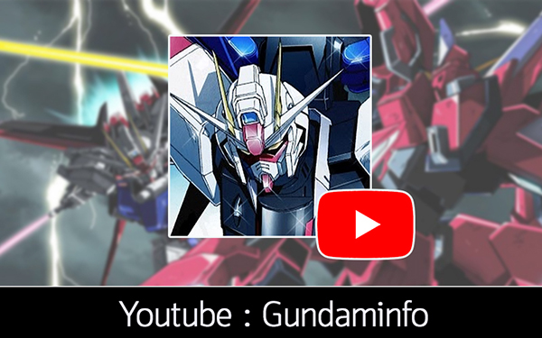 app watch gundam anime (6)