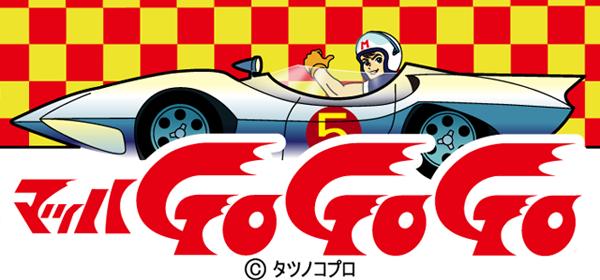 10-racer-form-japanese-animation (1)
