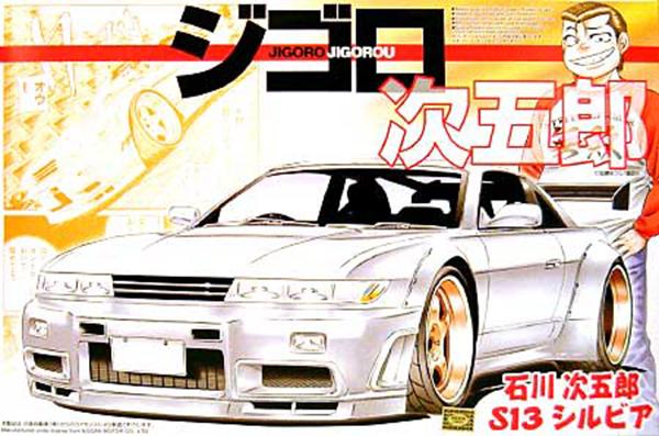 10-racer-form-japanese-animation (4)