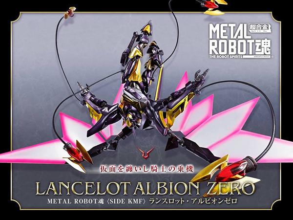 Metal-Robot-Lancelot-Albion-Zero (5)