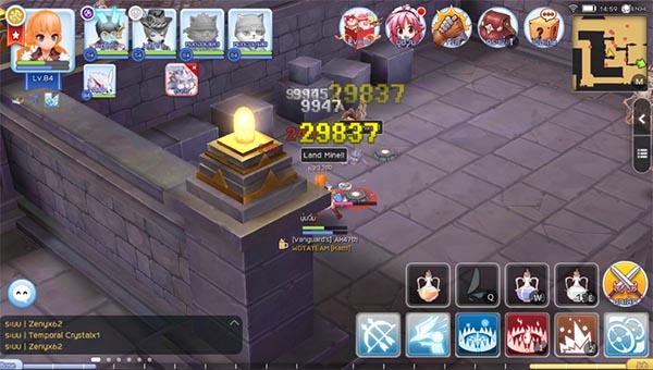 Sniper Trap Ragnarok Mobile 6