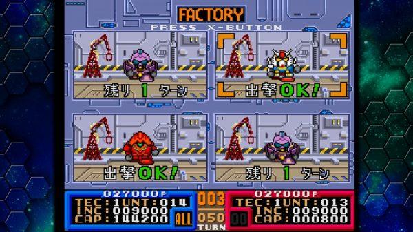 Super Gachapon World SD Gundam X (4)