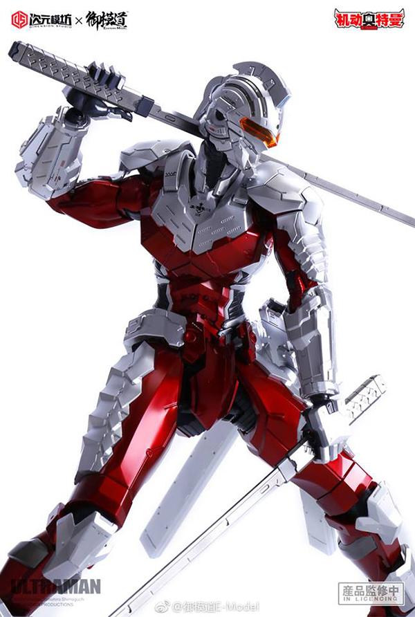 Ultraman-Seven-Suit (2)