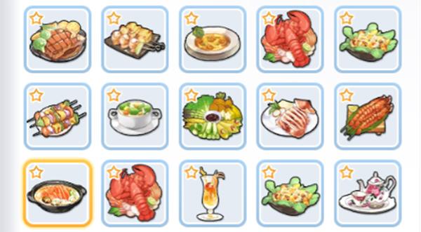สูตร อาหาร ro m atk