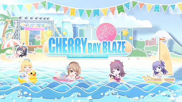 AKB48 Cherry Bay Blaze promotional film.mp4_snapshot_01.03
