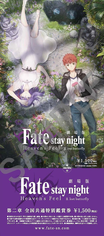 Fate-Stay-Night-II (1)