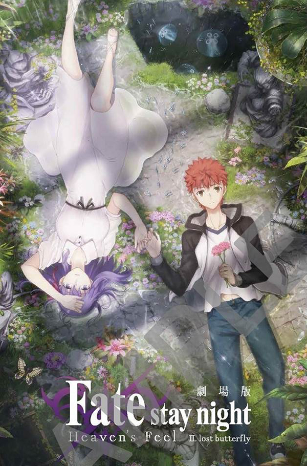 Fate-Stay-Night-II (2)