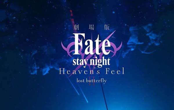 Fate-Stay-Night-II (3)