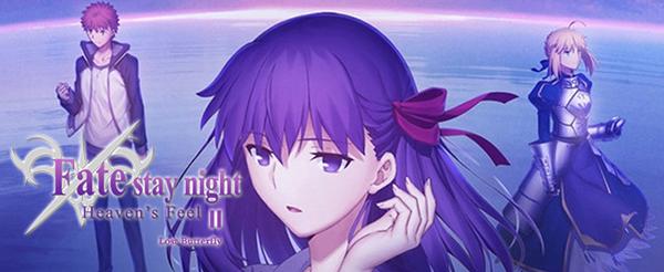 Fate-Stay-Night-II (5)