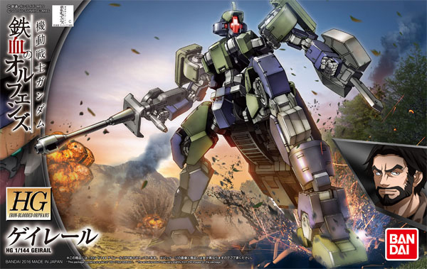 Gundam-IBO-MS-Frame-Types (12)