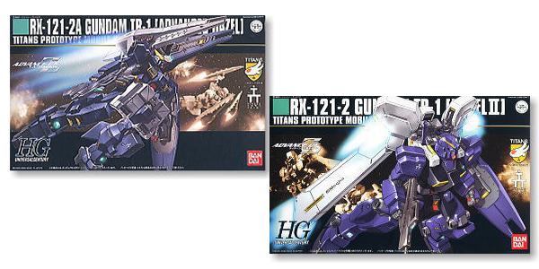 GundamAOZ-MS (10)