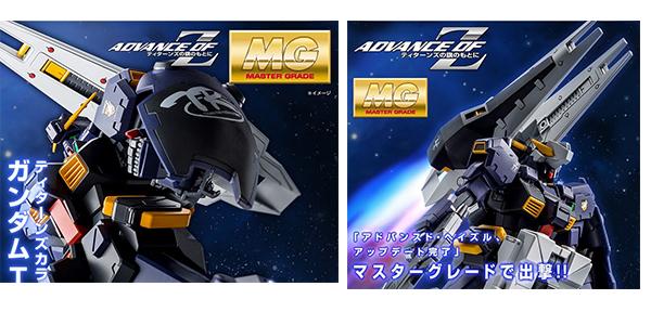 GundamAOZ-MS (11)