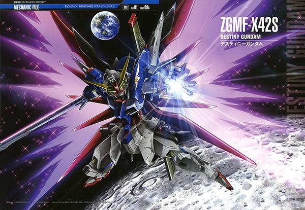 HGCE-Destiny-Gundam (2)