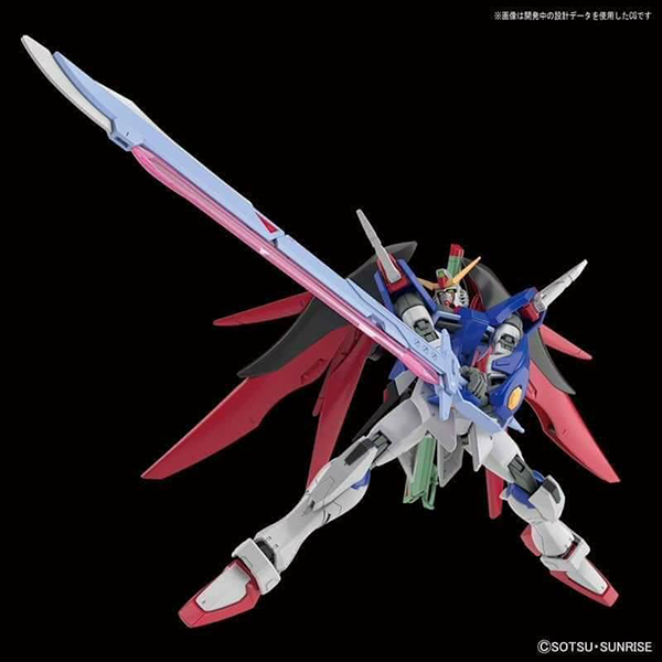 HGCE-Destiny-Gundam (3)