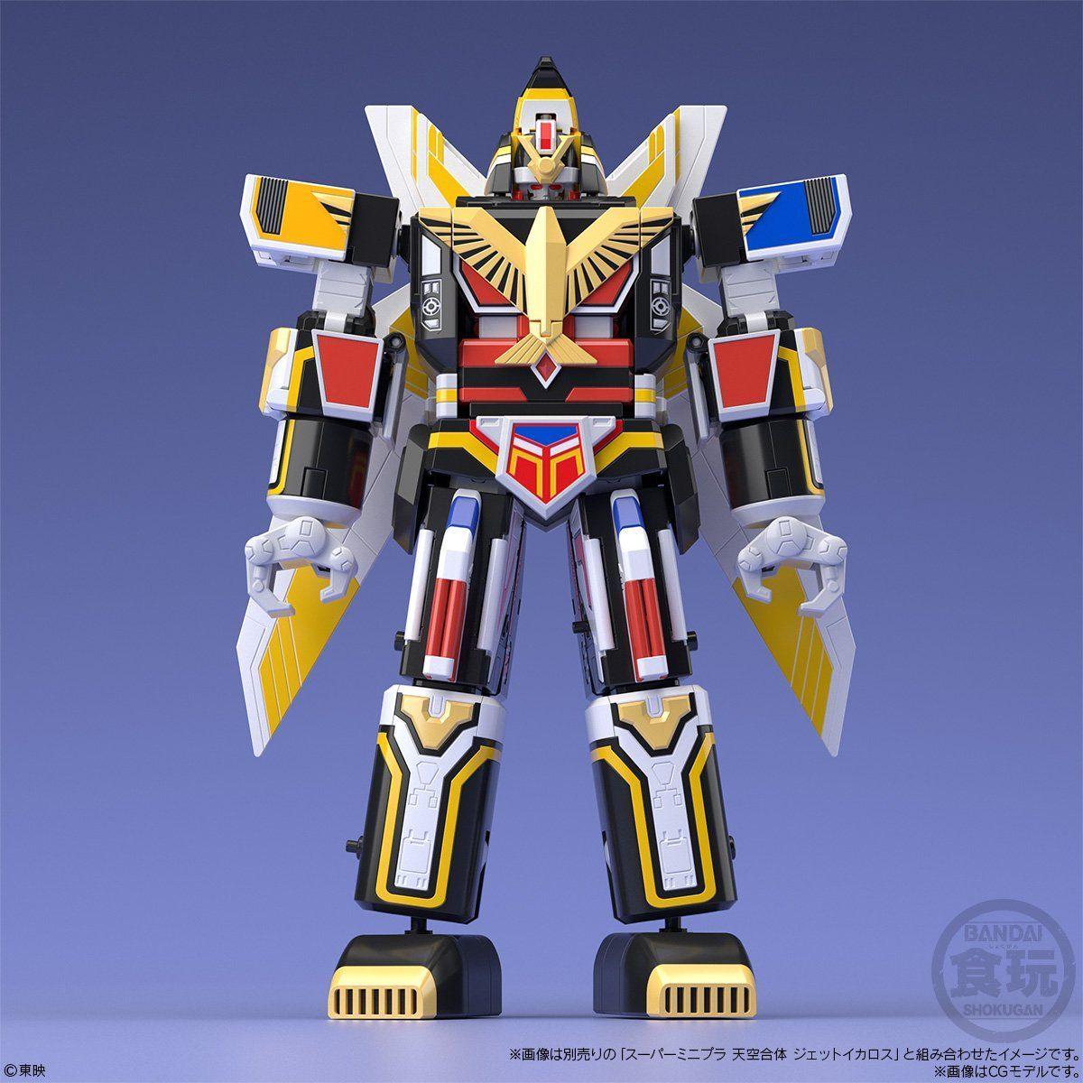 Super Minipla Great Icarus (1)
