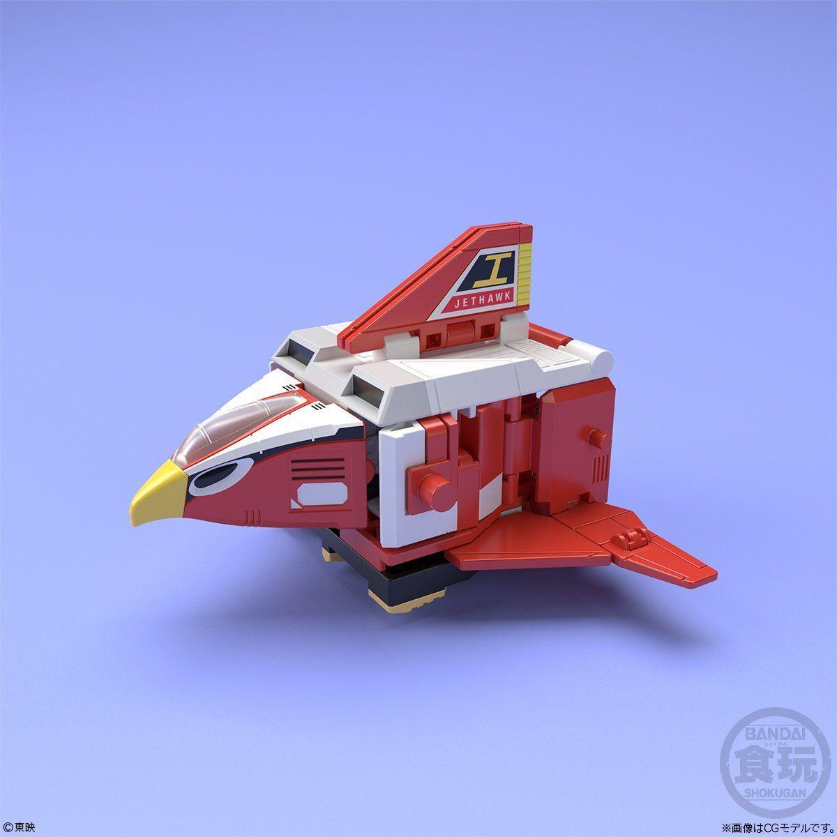 Super Minipla Jet Icarus (2)