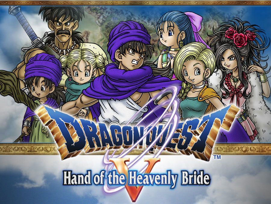 Dragon-Quest-Your-Story_02-13-19 (2)