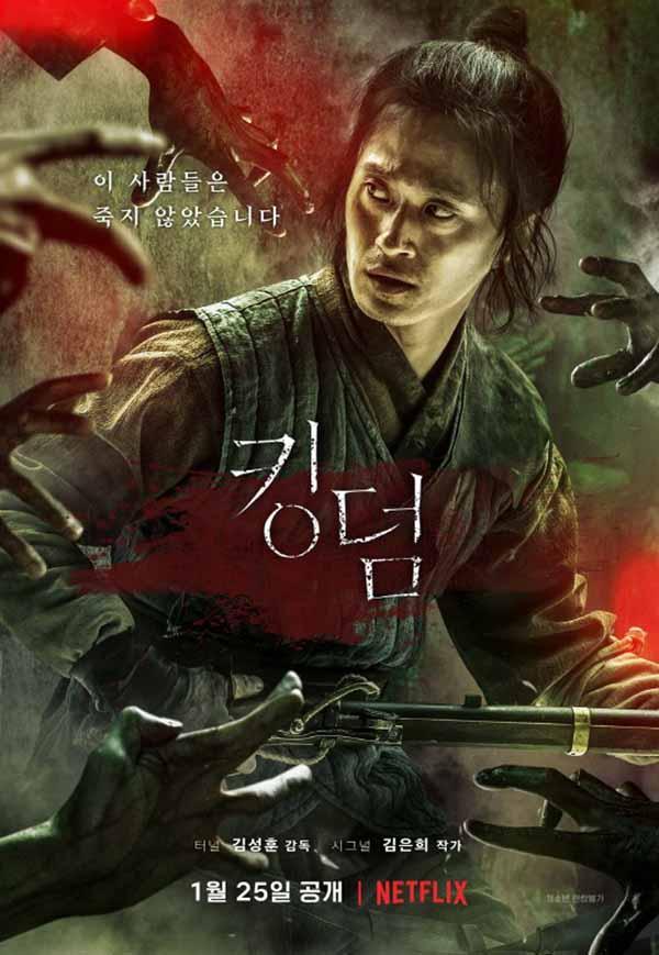 Kingdom Netflix (11)